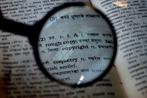 How To Check If A Song Is Copyrighted